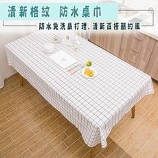 大桌巾 137x180cm PVC防水桌布 長方形餐桌布 免洗桌布 桌墊 格子餐桌布 防水防燙防油
