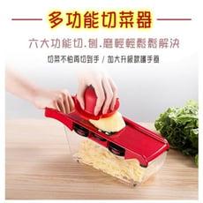多功能切菜器送削皮器 魔法切菜器 蔬果刨絲切菜器 蔬果處理器 切菜盒 切丁切絲