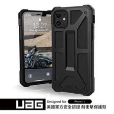 UAG iPhone 11 頂級版耐衝擊保護殼-極黑