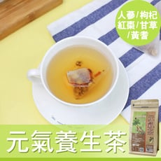 【Mr.Teago】元氣茶/養生茶-3角立體茶包(30包/袋)