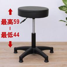 【愛家】高級皮革椅面(固定腳)旋轉工作椅/升降吧台椅/診療美容椅/會客洽談椅-黑色