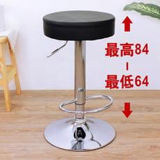 【愛家】高級精緻PU皮革椅面-休閒吧台椅/專櫃高腳椅/升降吧檯椅/洽談餐椅-黑色