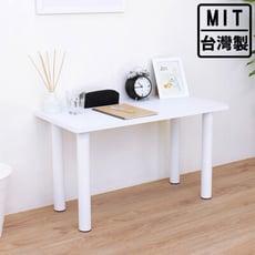 【愛家】寬80x深40x高45/公分-小型和室桌/矮腳桌/餐桌(四色可選)