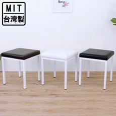 【愛家】厚型泡棉沙發皮革椅面(鋼管腳)餐椅/工作椅/洽談椅/會客椅(三色可選)