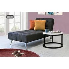 !新生活家具!《瑪丹娜》貴妃椅 咖啡紫 沙發床 鐵灰色 北歐風 亞麻布 布沙發 鐵腳 簡約風
