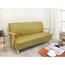 !新生活家具!  《恬靜時光》皮沙發 三人座沙發 芥茉綠 木扶手 七色可選 非 H&D ikea 宜