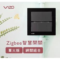 [五按鍵開關+網關]VIZO Zigbee單火線版智慧開關 附接線夾