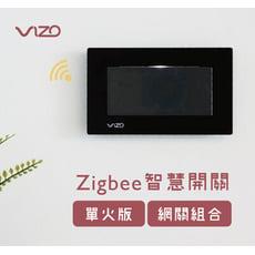 [單按鍵開關+網關]VIZO Zigbee單火線版智慧開關 附接線夾