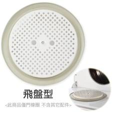 台熱牌萬里晴乾衣機專用替換門橡圈(飛盤型)