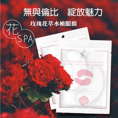 【依洛嘉】 玫瑰花萃水嫩眼膜6g/片