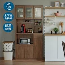 多用途簡易組裝廚房櫃180cm/餐櫃/電器櫃/餐廚櫃/廚房架/上下櫃/2色/P0016