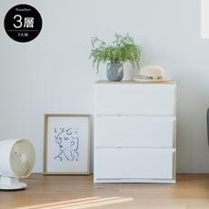 無印木紋板3大抽屜櫃/收納衣物/抽屜/櫃子/塑膠櫃/收納櫃/R0177