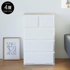 無印木紋板3大2小抽屜櫃/收納衣物/抽屜/櫃子/塑膠櫃/收納櫃/R0178
