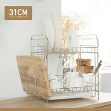 碗盤架/二層/萬用/不鏽鋼/廚房收納/D0069