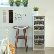 韓系品味7層鞋櫃/玄關鞋櫃/鞋架/2色/I0182