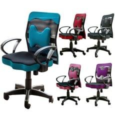 激厚坐墊蝴蝶枕電腦椅/辦公椅/書桌椅/椅子/5色/I0207-A