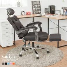 腳靠穩固鐵腳電腦椅/辦公椅/書桌椅/椅子/工作椅/5色/I0293