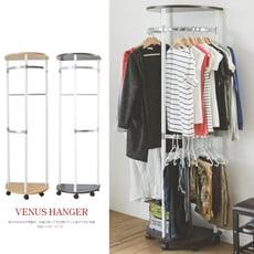 大容量移動式耐重吊衣架/衣帽架/收納架/吊衣架/衣櫃/2色/J0145