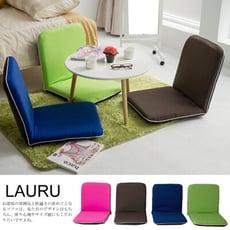 輕盈繽紛和室椅/沙發床/坐墊/3色/M0020