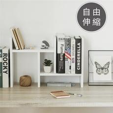 簡約自由伸縮收納架/桌上型/置物架/收納櫃/書架/4色/N0072