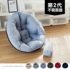 第二代多功能包覆懶骨頭/沙發椅/椅子/和室椅/懶人沙發/6色/M0065