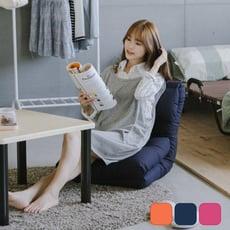 和室椅/懶骨頭/沙發/MIT台灣製/三色可選/M0018