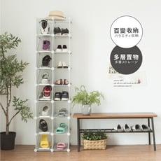 多變16格可堆疊鞋櫃/組合/收納櫃/玄關櫃/鞋架/鞋櫃/鞋盒/鞋子/B0069