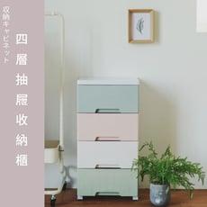 多彩漸層四層收納櫃/收納箱/玩具箱/衣物收納/置物箱/J0197