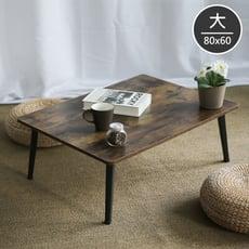 文青日式木紋摺疊桌/桌/矮桌/和室桌/茶几桌80x60/F0064