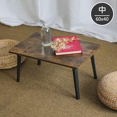 文青日式木紋摺疊桌/桌/矮桌/和室桌/茶几桌60x40/F0065