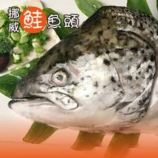 挪威鮭魚頭剖半350g±10%