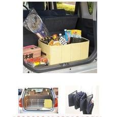 日本木暉可折疊多用途汽車收納箱雜物箱【一大一小超值組】