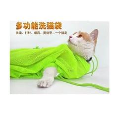 一代【單色洗貓袋】貓咪洗澡袋多功能貓咪固定袋貓咪剪指甲貓洗澡防抓洗貓袋a