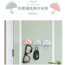 磁性掛勾雨傘鉤 冰箱活動辦公桌腿超強魔力無痕可移動吸鐵石掛鉤