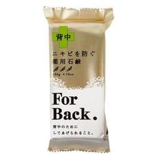 日本Pelican背部專用石鹼潔膚皂135g