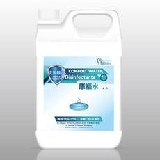 【康福水】次氯酸抗菌液(4000ml) 抗菌次氯酸水