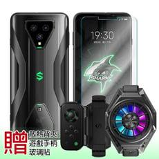 【贈多樣好禮】小米 黑鯊3 電競手機  (8GB/128GB) 全新機 台灣公司貨