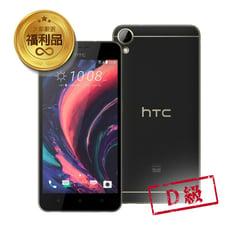 【零件機】 HTC Desire 10 lifestyle D10u 零件機 料件機 二手