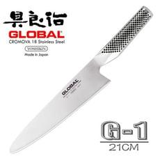 《YOSHIKIN 具良治》日本GLOBAL專業廚刀21CM(G-1)