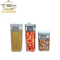 【TSY歐日廚房臻品】壓克力儲物罐(3件組)