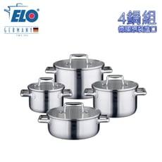 【德國ELO】Multilayer 不鏽鋼湯鍋4件組合(24+24+20+16CM)