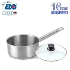 【德國ELO】不鏽鋼單柄湯鍋(16CM)
