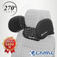 【CARAC】專利調整型頭靠枕