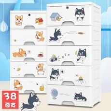 萌狗系列五層DIY玩具衣物收納櫃-38面寬