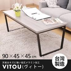 Anika 北歐簡約風120公分和室茶几桌(MIT 低甲醛)
