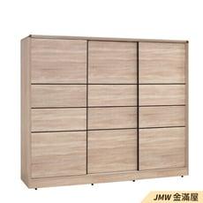 【金滿屋】223cm木心板 滑門衣櫃 推門衣櫃-C018-1