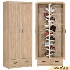 可旋轉式198cm.120cm鞋櫃 【金滿屋】 鞋櫃 木心板 -兩色C399
