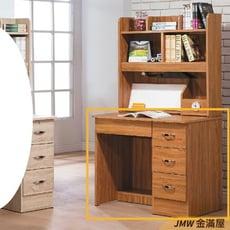 3尺辦公電腦桌L型【金滿屋】工業風工作桌 書櫃型書桌 書桌加書櫃 G783-18 -