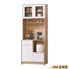 【金滿屋】80.6cm收納櫃 2.7尺餐櫃下座 耐重木心板 廚房碗盤收納櫃 電器櫃-B379-07