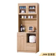 【金滿屋】80.6cm收納櫃 2.7尺餐櫃下座 耐重木心板 廚房碗盤收納櫃 電器櫃-B380-05